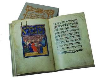 The Sarajevo Haggadah [With Book(s)]
