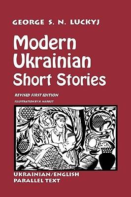 Modern Ukrainian Short Stories (Revised)