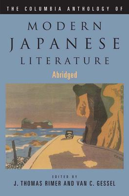 Columbia Anthology of Modern Japanese Literature