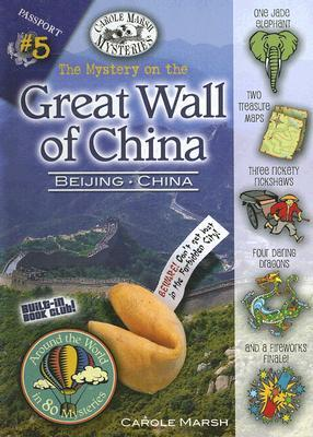 The Mystery on the Great Wall of China: Beijing, China