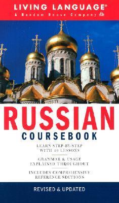 Russian Coursebook: Basic-Intermediate (LL