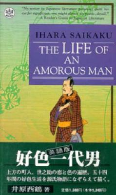 The Life of an Amorous Man