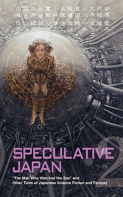 Speculative Japan 2: The Man Who Watched the Sea and Other Tales of Japanese Science Fiction and Fantasy(Speculative Japan 2)