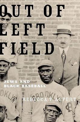 Out of Left Field by Rebecca T. Alpert