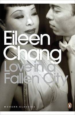 the lady chang short story
