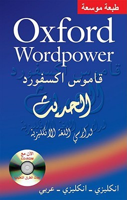 Oxford Arabic English Dictionary Pdf