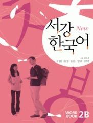 Sogang Korean 2B Workbook and CD