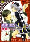 Oh! myメイド [Oh! My Maid]