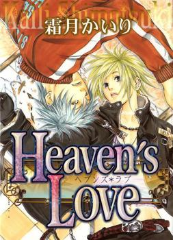 heaven-s-love