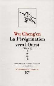 La pérégrination vers l'ouest Livres I-X