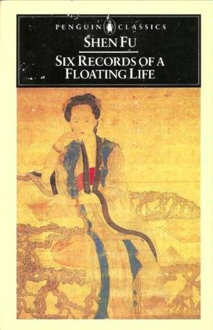 six records of a floating life
