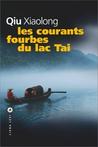 Les courants fourbes du lac Tai by Qiu Xiaolong