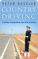 Country Driving: A Journey Through China from Farm to Factory(China trilogy 3)