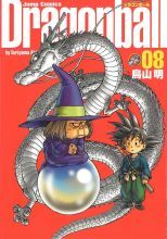 Dragonball Vol. 8 (Dragon Ball, #8)