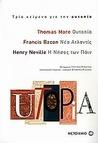 Τρία κείμενα για την ουτοπία: Thomas More Ουτοπία, Francis Bacon Νέα Ατλαντίς, Henry Neville Η νήσος των Πάιν