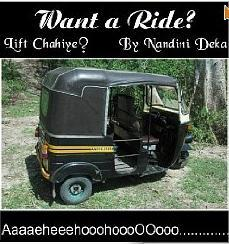 want-a-ride