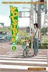 Yotsuba&!, Vol. 6 (Yotsuba&! #6)