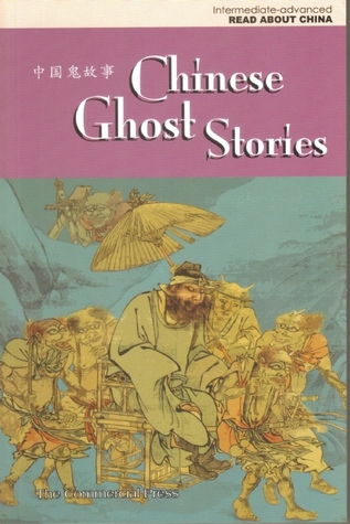 read-about-china-chinese-ghost-stories