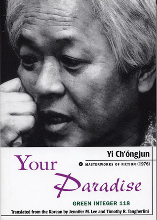 your-paradise