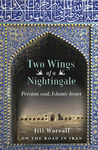Two Wings of a Nightingale by Jill Worrall