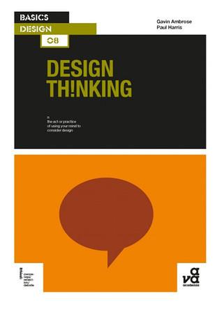 Design Thinking (Basic Design #8)
