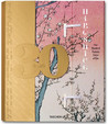 One Hundred Famous Views of Edo by Hiroshige Utagawa