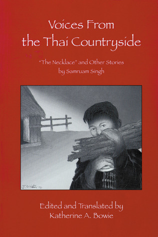 Voices from the Thai Countryside