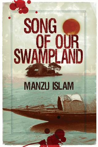 The Song of Our Swampland