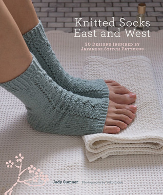 Knitted Socks East and West by Judy Sumner
