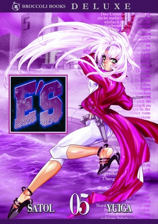 E'S: Volume 5 Epub Free Download