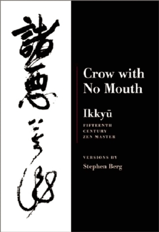 Crow With No Mouth by Ikkyu