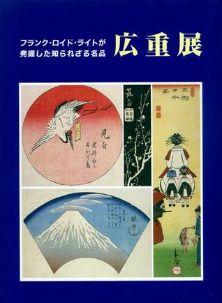 Prints by Utagawa Hiroshige