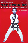 Moo Duk Kwan Tae Kwon Do, Vol. 2 (Moo Duk Kwan Tae Kwon Do)