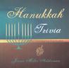 Hanukkah Trivia: Fun and Fascinating Facts About Hanukkah