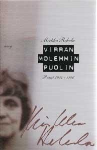 Virran molemmin puolin: Runot 1954-1996