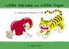 Little Daruma and Little Tiger: A Japanese Children's Tale