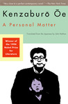 Download A Personal Matter