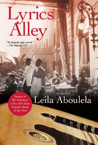 Image result for Lyrics Alley by Leila Aboulela
