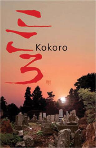 Ebook Kokoro by Natsume Sōseki TXT!
