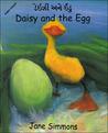 Daisy and the Egg (English–Gujarati)