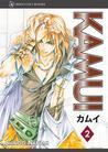 Kamui, Volume 2