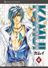 Kamui: Volume 4