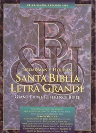 Holy Bible: Santa Biblia/ Holy Bible: Reina-Valera Revisada 1960,  Letra Grande Con Referencias/Giant Print Reference Bible