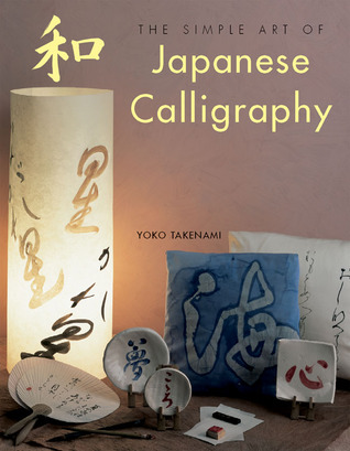 The Simple Art of Japanese Calligraphy by Yoko Takenami