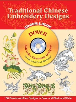 Traditional Chinese Embroidery Designs CD-ROM and Book