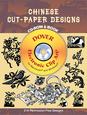 Chinese Cut-Paper Designs CD-ROM and Book