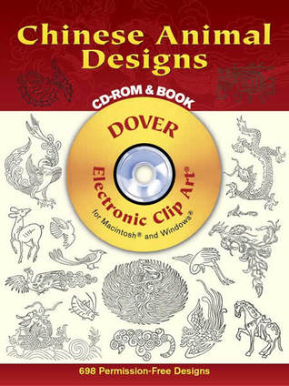 Chinese Animal Designs CD-ROM and Book