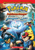 Pokemon Ranger and the Temple of the Sea (Pokemon 2007 DTV Novelization)