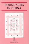 Boundaries in China