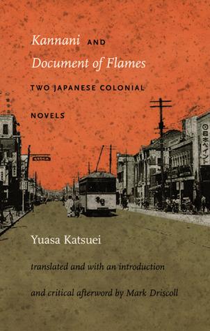 Kannani and Document of Flames by Katsuei Yuasa [Yuasa Katsuei]